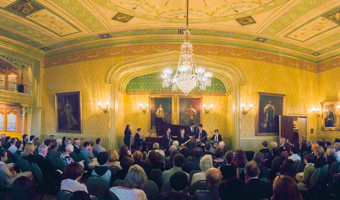 Government House Concert 2017